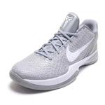Nike Zoom Kobe VI Cool Grey