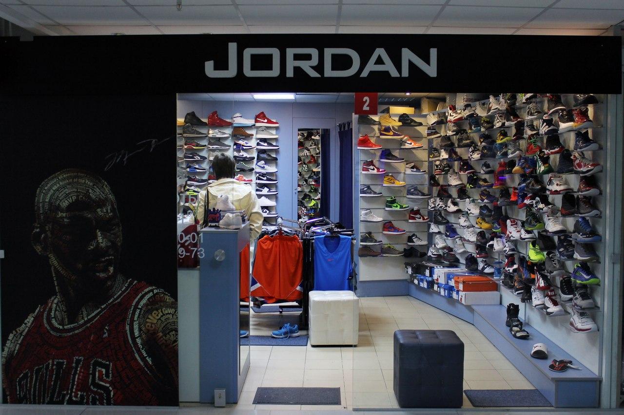 Jordan Shop Look